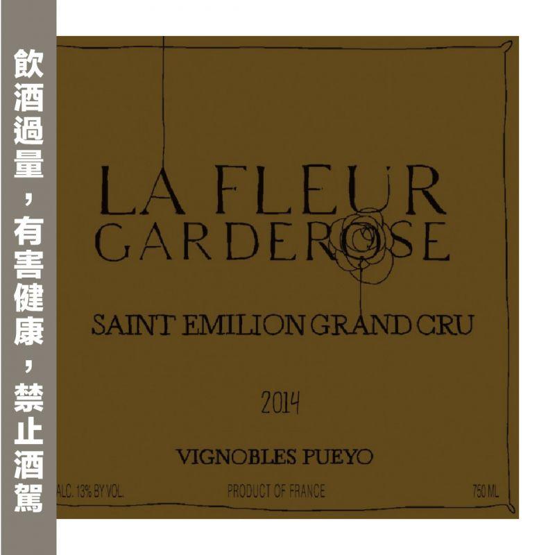 法國 波爾多 LA FLEUR GARDEROSE SAINT EMILION GRAND CRU 2014 紅酒