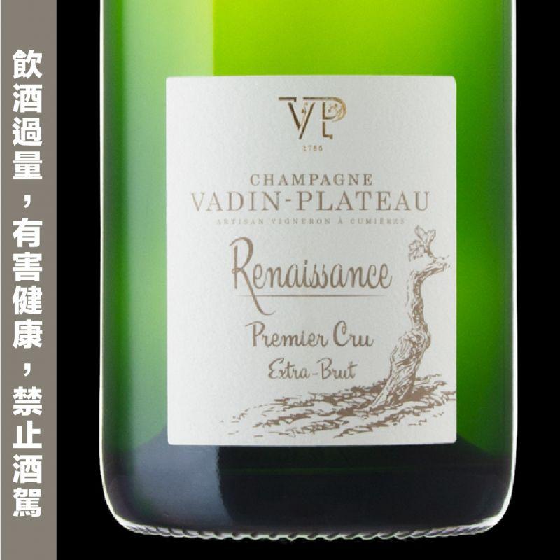 法國 VADIN PLATEAU, CUVÉE RENAISSANCE 文藝復興, 一級園特乾香檳, NV