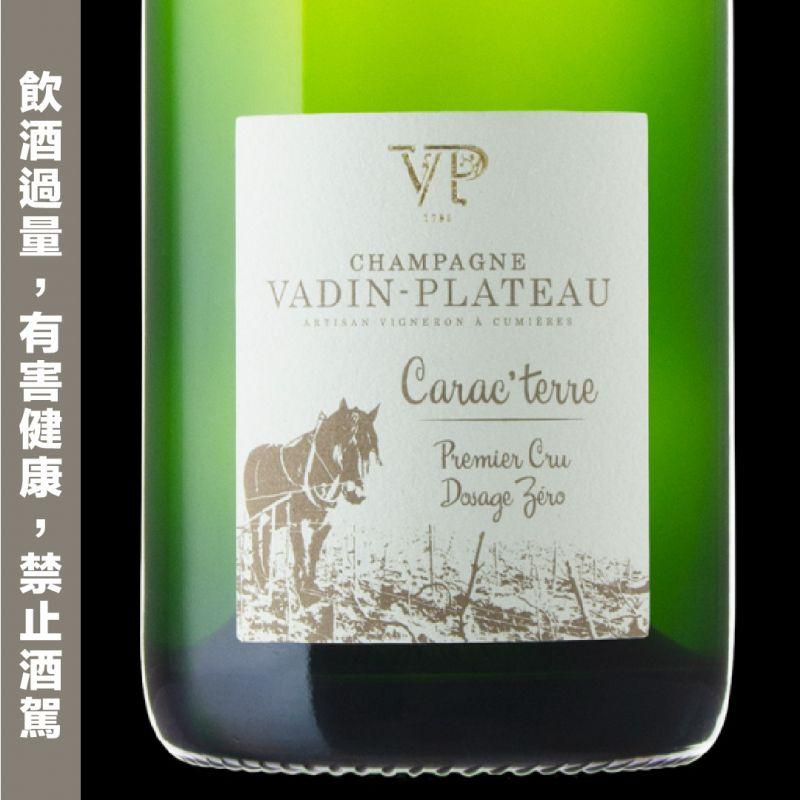 法國 VADIN PLATEAU, 一級園 自然乾型 黑中白香檳, VINTAGE 2012