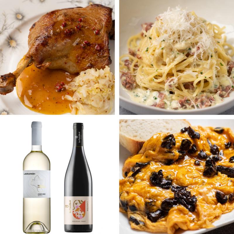 【2人經典套餐&酒】橙汁鴨腿+藍起司麵+House Wine紅白任選