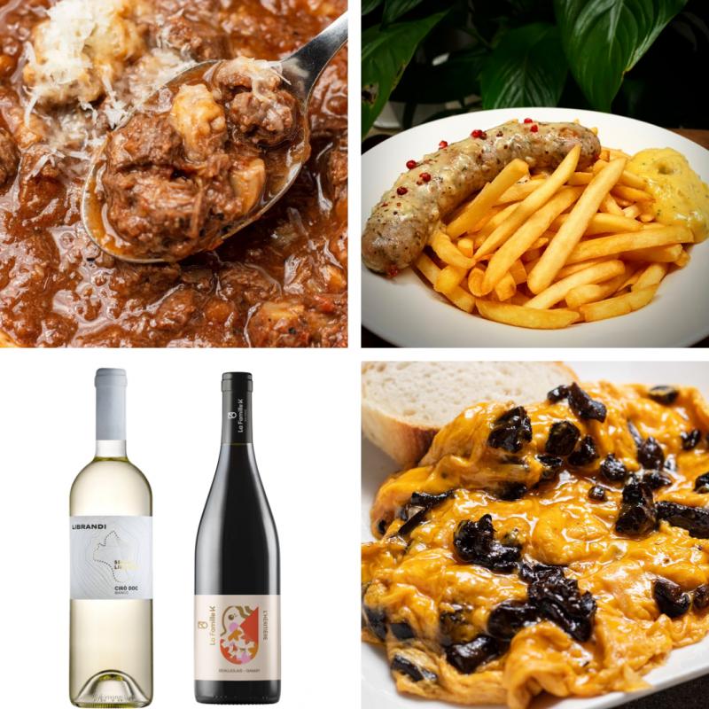 【2人肉多套餐&酒】傳統紅酒燉牛肉+手工白酒腸薯條+House Wine紅白任選