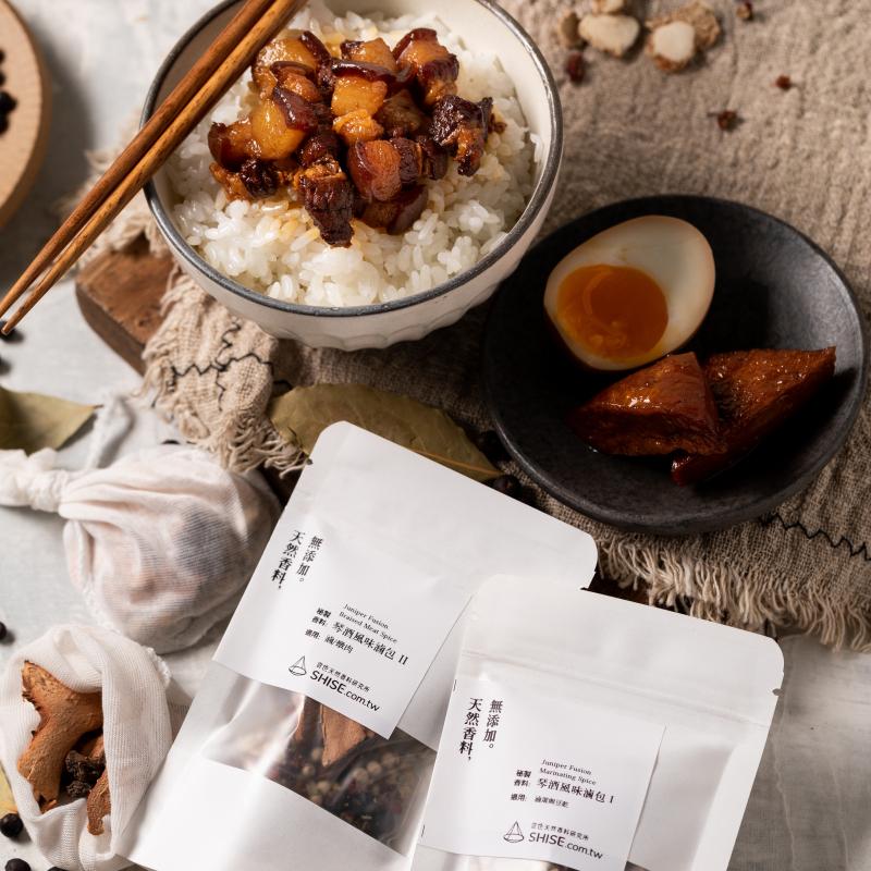 琴酒風味滷包 / Juniper Fusion Marinating Spice