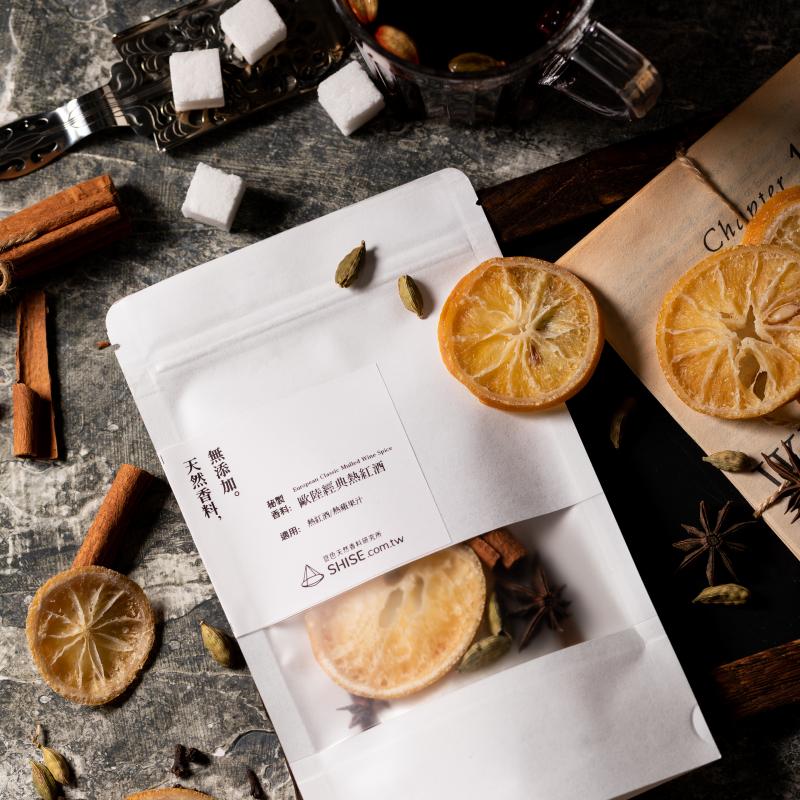 歐陸經典熱紅酒香料 / Mulled Wine Spice