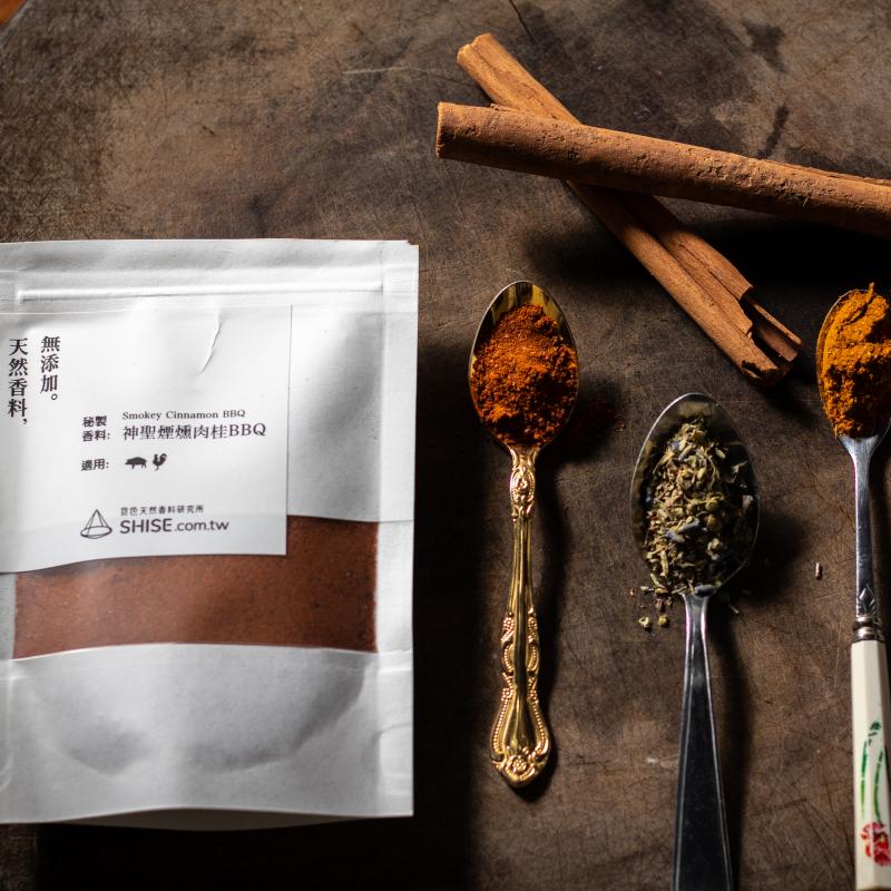 神聖煙燻肉桂BBQ / Smokey Cinnamon BBQ