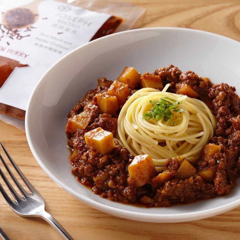 黑豬肉醬咖哩 / Pork Mince and Potato Vindaloo