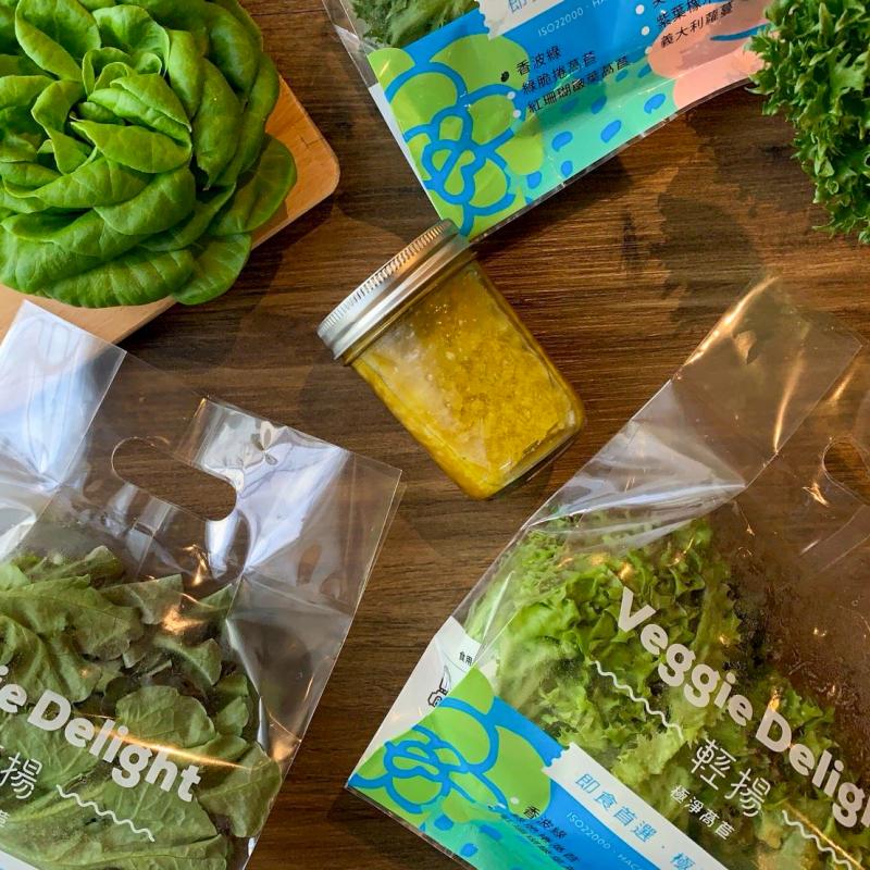 【蔬食樂】好菜袋回家(5袋菜+1罐醬)/ 5 bags greens + 1 sauce jar