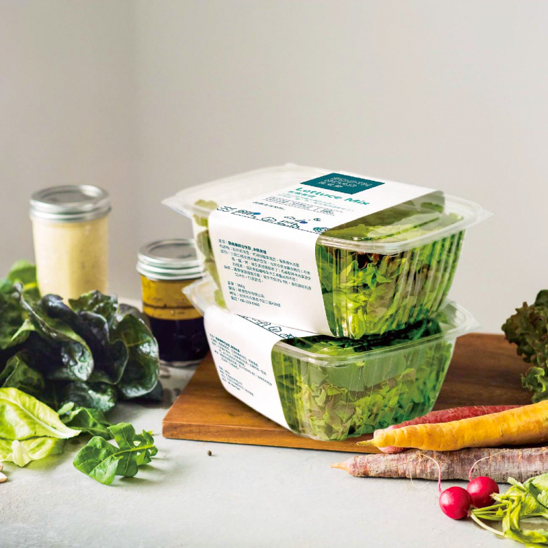 【蔬食樂】3盒生菜+ 醬料1罐 / 3 boxes greens + 1 jar sauce