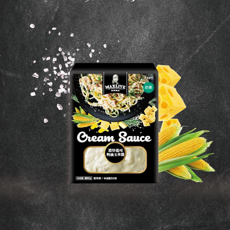 濃厚起司奶油玉米醬