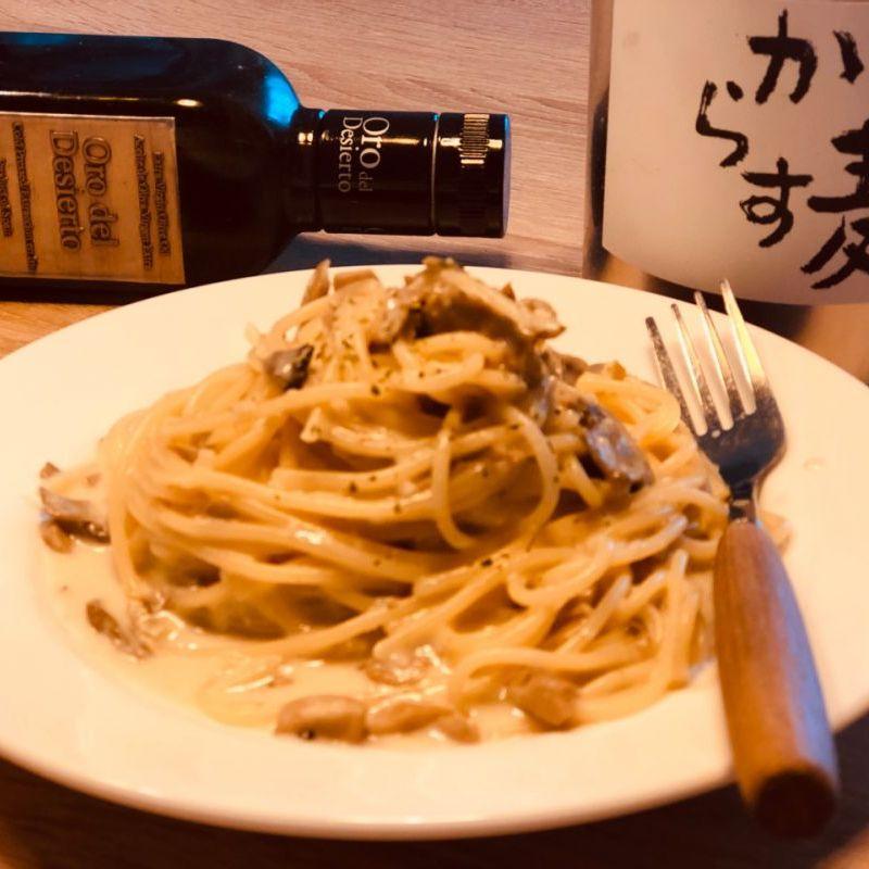 牛肝菌奶油野菇麵