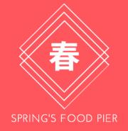 春饞好食舖